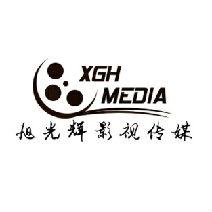 费县旭光辉影视传媒有限公司