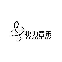 北京锐力空间音乐文化有限公司