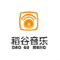 北京稻谷音乐文化有限公司